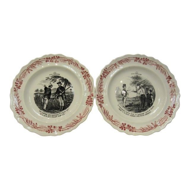 Creilet Montereau Hors D' Oeuvres Dishes For Sale