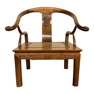 Vintage Chinese Ming Horseshoe Chair For Sale