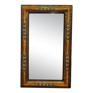 Chaabi Marrakech Rectangular Inlaiy Mirror For Sale