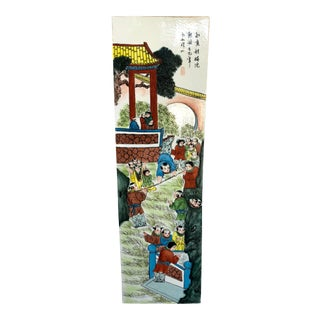 Vintage Large 9x30 Chinese Porcelain Tile Plaque Children Playing For Sale