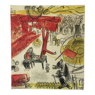Marc Chagall Colorful Lithograph for Poster Revolution For Sale
