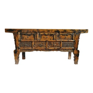 Vintage Mongolian Sideboard Credenza For Sale