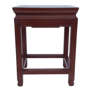 Asian Oak Low Occasional Side Table For Sale