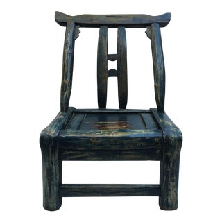 Vintage Chinese Indigo Chair