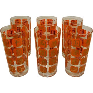 Asian Midcentury Barware Chinoiserie Tiki Cocktail Glasses, Set of 6 For Sale