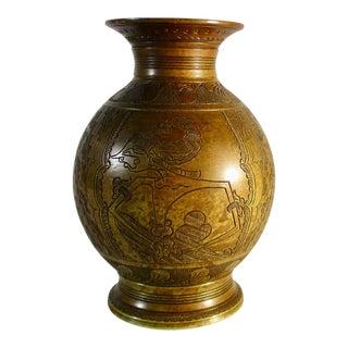 Balinese Bronze Vase For Sale
