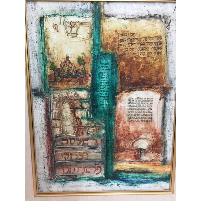 "Mixed media Talmud painting. In excellent condition, no signature. Painting measures 26.5"" wide x 33"" tall x 2"" deep,..."