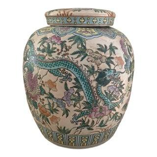 Chinese Dragon Porcelain Ginger Jar For Sale
