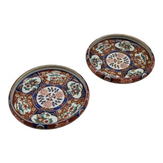 19th Century Vintage Japanese Gold Imari Shallow Bowls - a Pair For Sale