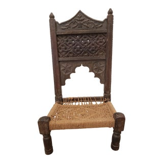 Antique Mini Indian Chair For Sale