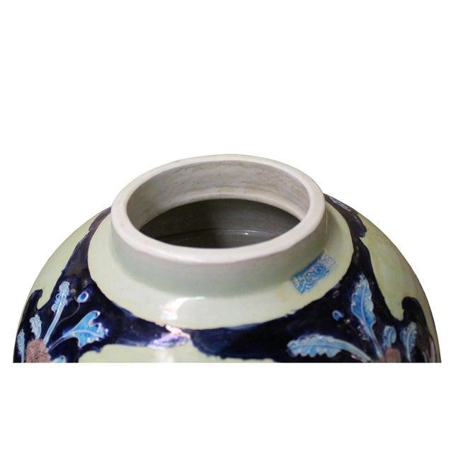Asian Handmade Ceramic Blue Light Green Celadon Dimensional Pattern Vase Jar For Sale - Image 3 of 10