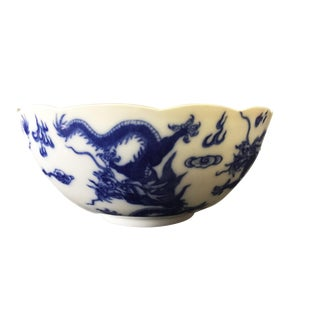 B & W Eggshell Dragon Porcelain Bowl For Sale
