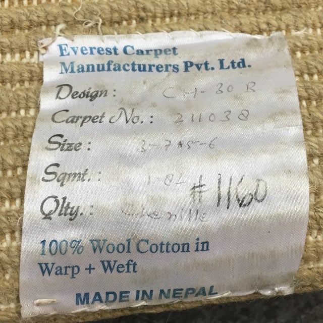 """Wool Cotton Rug From Nepal - 5'6"""" X 3'7"""" - Image 5 of 5"""