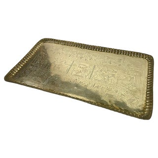 Large Egyptian Brass Tray For Sale