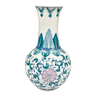 Chinoiserie Vase For Sale