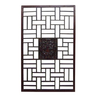 Chinese Distressed Vintage Brown Birds Motif Rectangular Panel Screen For Sale
