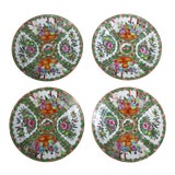 Image of Antique Chinese Qing Rose Medallion Porcelain Nine Inch Plates Traditional Design Perfect Set of Four For Sale