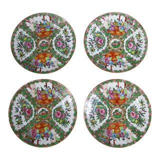 Antique Chinese Qing Rose Medallion Porcelain Nine Inch Plates Traditional Design Perfect Set of Four For Sale