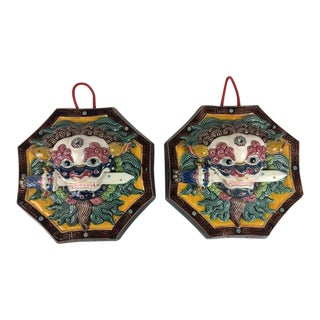 Chinese Ceramic Wall Hangings - a Pair For Sale