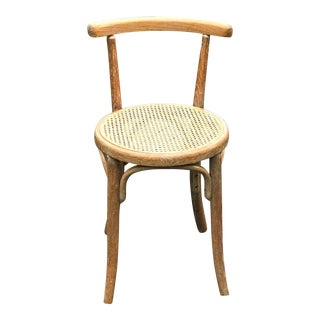 Vintage Small Bentwood and Cane Accent Chair For Sale