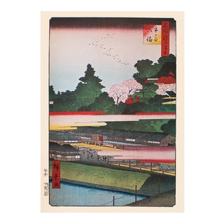 "Utagawa Hiroshige ""Ichigaya Hachiman Shrine"", 1940s Reproduction Print N18 For Sale"