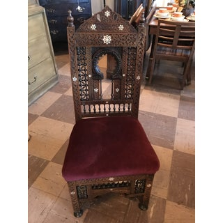 Late 19th Century Vintage Moroccan Chairs - a Pair Preview