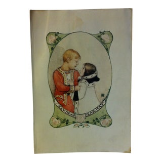 "Antique ""Kay Dear - Dear Kay"" Enchanted Land Print by G.P. Putnam's Sons Circa 1900 For Sale"