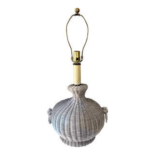 Vintage White Wicker Table Lamp For Sale