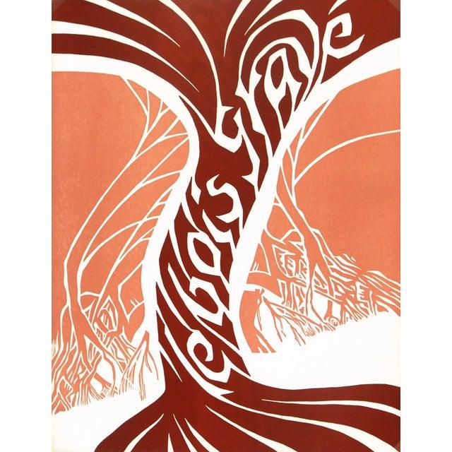 1984 Vintage 'Le Bois Gravé' Woodblock Print - Image 3 of 3