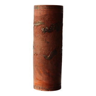 Antique Meji Period Japanese Tokoname Terracotta Floor Vessel For Sale