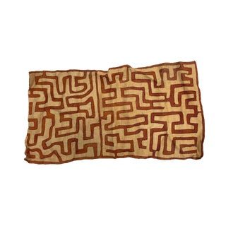 Kuba Cloth. Textile From the Kuba Kingdom of Central Africa For Sale
