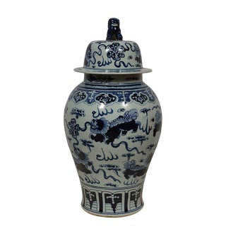 Antique Chinese Blue and White Porcelain Ginger Jar For Sale