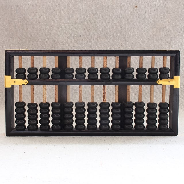 Vintage Chinese Wood Abacus - Image 2 of 6