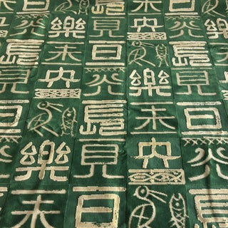 Clarence House Fabric Green Kanji Fabric For Sale