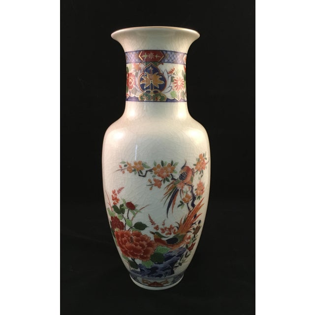 In keeping with Japanese tradition, this Japanese vintage cream colored crackle glazed ceramic vase shows a thoughtful and...