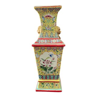"Chinoiserie Porcelain Famille Jaune Vase 16.5"" H For Sale"