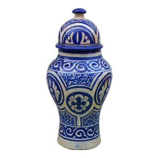 Blue Moroccan Ceramic Lidded Urn For Sale