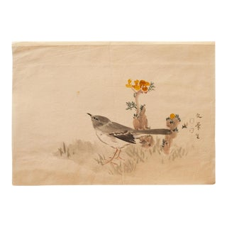 19th Century Meiji Era Japanese Watercolor of a Warbler on Grass For Sale