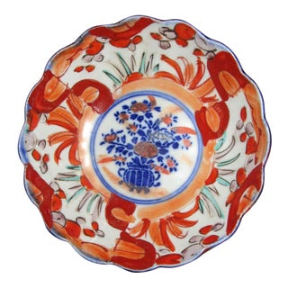 19th Century Imari Japanese Meiji Scalloped Bowl For Sale