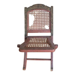 Antique Chinese Child's or Doll's Chair For Sale
