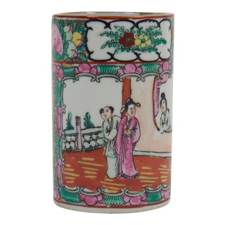Canton Ware Small Porcelain Painted Vase