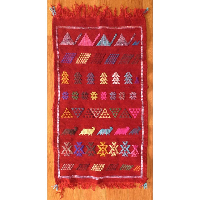 Moroccan Berber Motifs & Animals Rug - 1′8″ × 3′ - Image 2 of 8