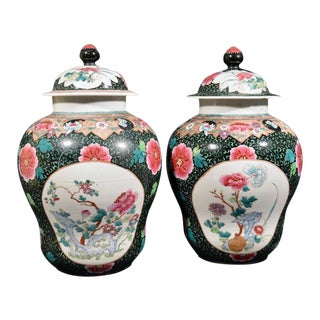 Chinese Export Famille Rose Porcelain Baluster Vases & Covers - A Pair For Sale