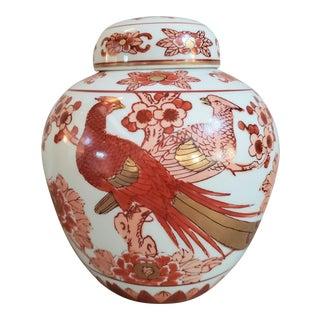 Shibui Ware Coral Japanese Ginger Jar For Sale