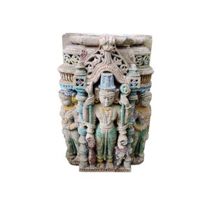 18th Century Indian Temple Fragment For Sale
