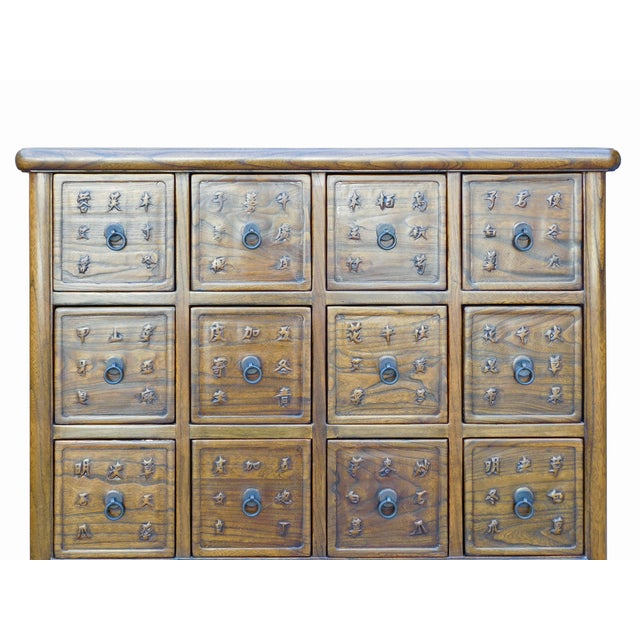 Chinese 14 Drawer Wood Storage Cabinet For Sale - Image 4 of 8
