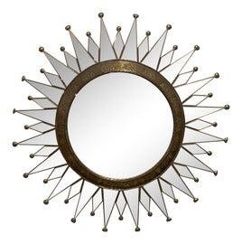 Image of Mid-Century Modern Sunburst Mirrors