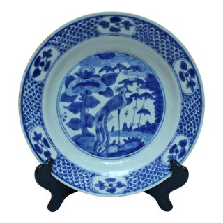 Chinese Swatow Phoenix Design Porcelain Dish For Sale