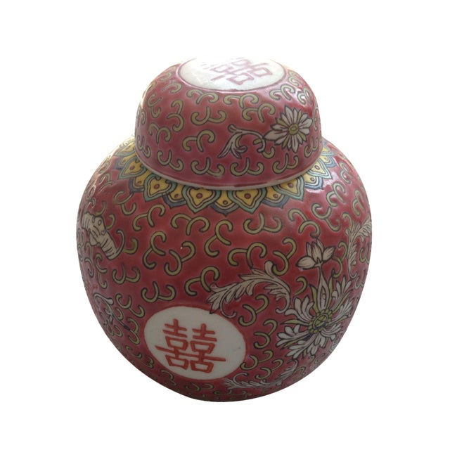 Vintage Chinese Ginger Jar Zhongguo Jingdezhen For Sale