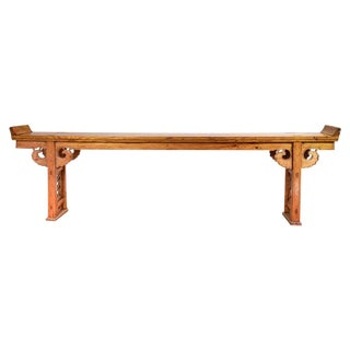 19th Century Chinese Elmwood Altar Console Table with Carved Spandrels For Sale